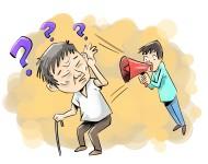 Lire la suite de Comment prendre soin de sa santé auditive ? ITW